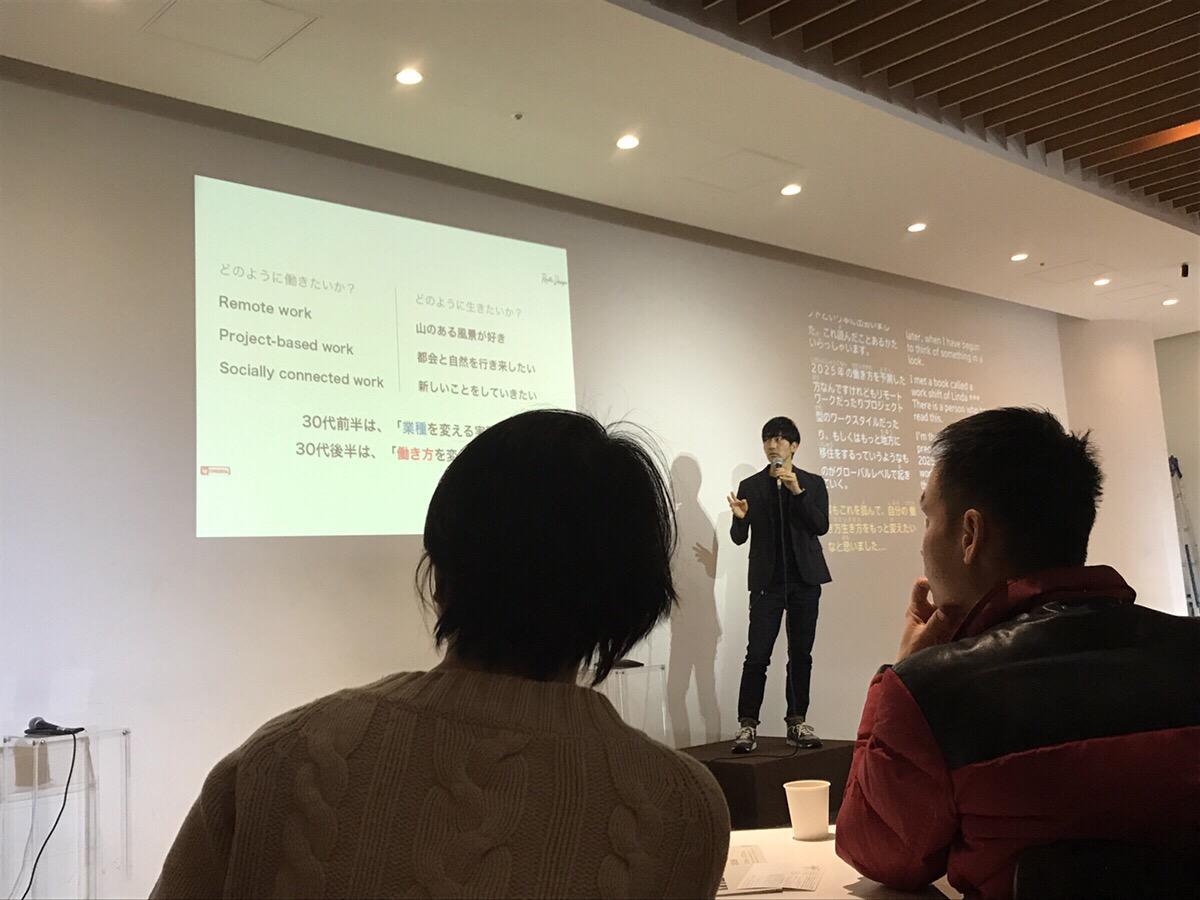 津田賀央 スピーチ