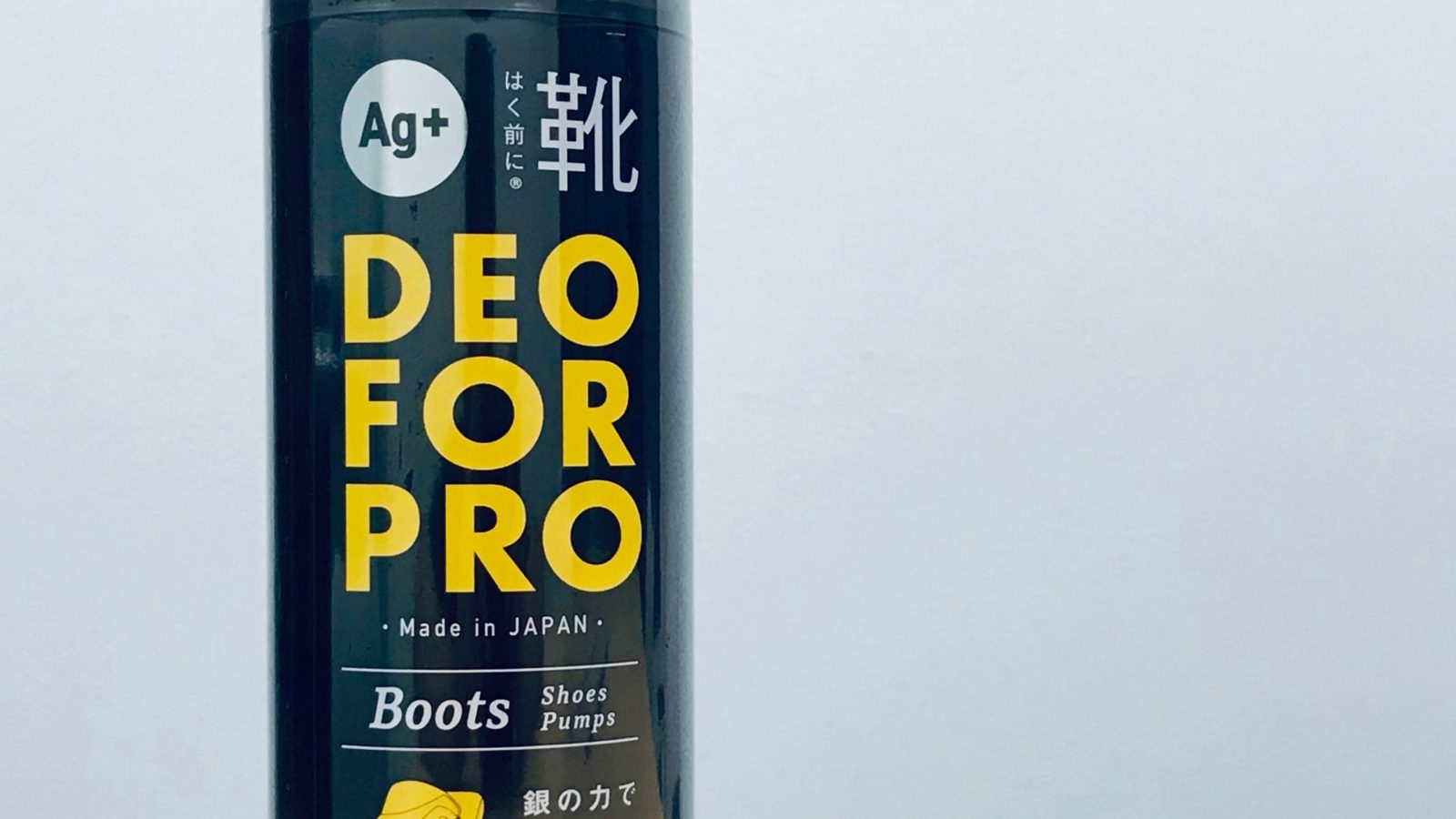 DEO FOR PRO